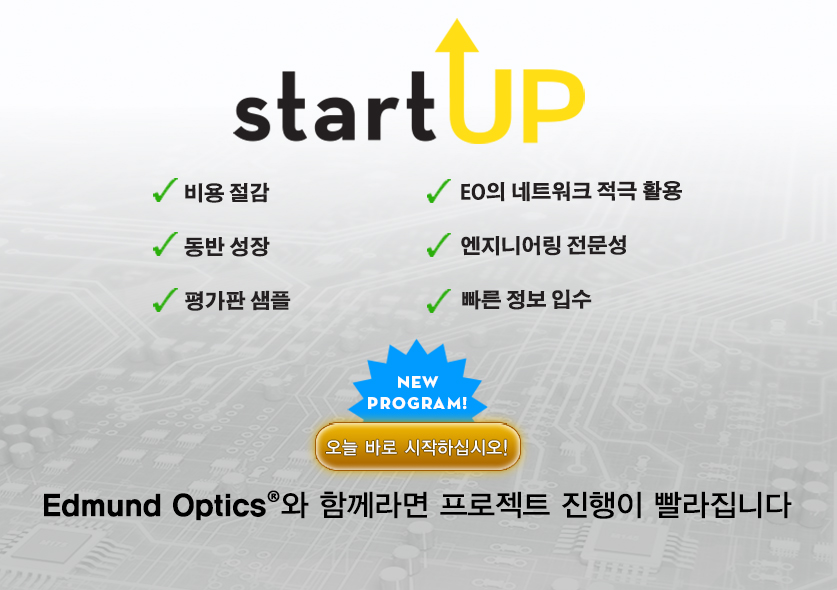 startUP: Accelerate Your Business with Edmund Optics